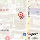 Московская средняя специальная музыкальная школа (колледж) им. Гнесиных