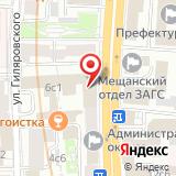 Кафе-бар на ул. Мира, 9