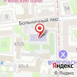 Средняя общеобразовательная школа №1215 им. Ромена Роллана