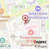 2-й отдел полиции УВД на Московском метрополитене ГУ МВД России по г. Москве