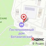 Центральный музей МЧС России