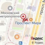 Станция Проспект Мира