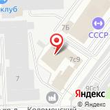 Групп-СТР