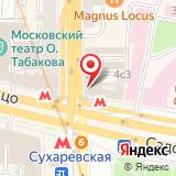 Станция Алексеевская