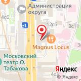Адвокатские кабинеты Савельевой А.С. и Левина Д.В.