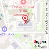 Детская музыкальная школа им. В.В. Стасова