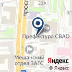 Компания ЗАГС Мещанского района на карте