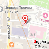 ООО Новая Поликлиника