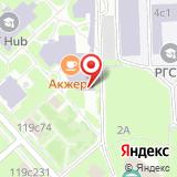 ООО Экспоброкер