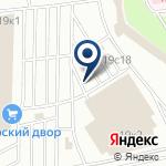 Компания Flugger на карте