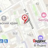 Центральная детская библиотека им. А.Н. Радищева
