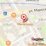 Имидж-студия Ольги Колесниковой