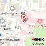 НИИ скорой помощи им. Н.В. Склифосовского