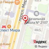 На Кузнецком