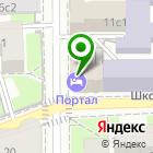 Местоположение компании ФИЛЬТР-Р