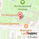С.А.Д.
