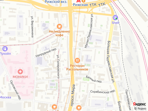 ул. Проспект Мира 70