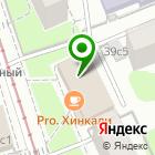 Местоположение компании Магазин париков и волос на Павелецкой