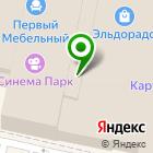 Местоположение компании ДжинсOFка