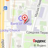 Московская областная Дума
