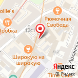ООО УНО АУДИТ