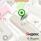 Местоположение компании ГХП Директ Рус