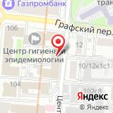 Центр гигиены и эпидемиологии г. Москвы
