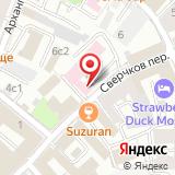 Московский научно-практический центр интервенционной кардиоангиологии