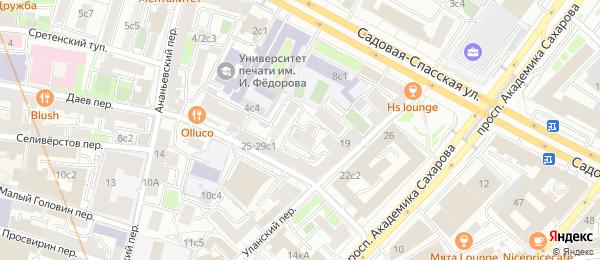 Анализы на станции метро Сретенский бульвар в Lab4U