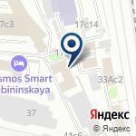 Компания Линейное управление МВД России на станции Москва-Павелецкая на карте