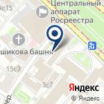 Компания РЖД Интернешнл на карте