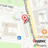 Центральная библиотека им. А.С. Грибоедова