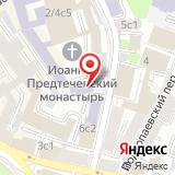 Свято-Владимирская общеобразовательная Православная школа
