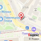 Адвокаты Москвы
