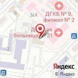 ЗАО Альянс