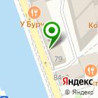 Местоположение компании Центр Неврологии Доктора Шахновича