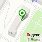 Местоположение компании РемСтройПротект