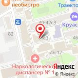 СВО-Конти Травел Групп