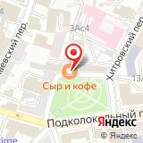 Яхтерная школа Олега Гончаренко