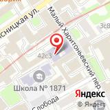 Институт машиноведения им. А.А. Благонравова РАН