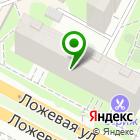Местоположение компании Борус-Принт
