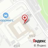 ООО Централизованное обслуживание АЗС