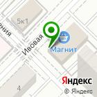 Местоположение компании Dioklim