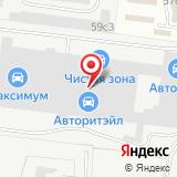 ООО РМ-Комплект