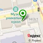 Местоположение компании Mosaic