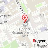 Московский дворец бракосочетания №1