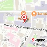 Московский радиотехнический НИИ