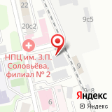 ООО Инфокар