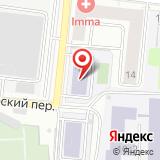 Гимназия, МИИТ
