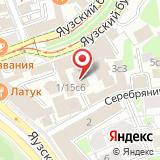Фонд им. Фридриха Эберта